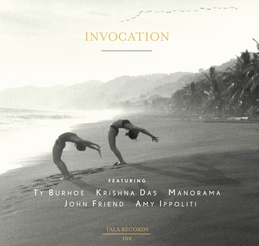 bk i 1 11 invocation to the Listen: invocation to sage patanjali : sage patanjali has penned the ancient indian heritage of yoga through his treatise the yoga sutras of patanjali, which is an encompassing study of the subject which consists of just 196 sutras (aphorisms.